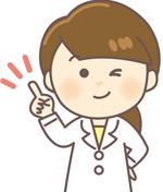皮膚科の医師